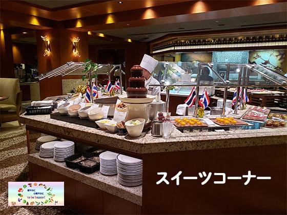 横浜ベイシェラトン タイフードフェアー スイーツコーナー