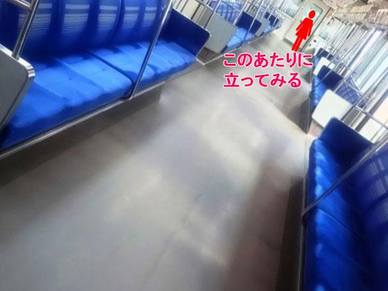 電車の中で練習
