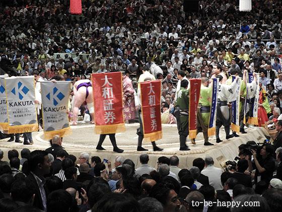 相撲の懸賞