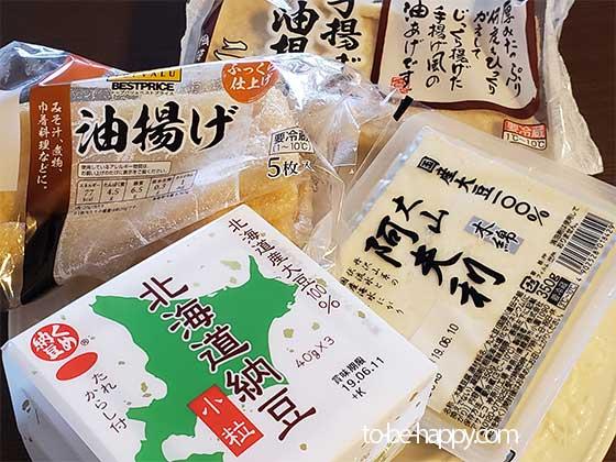 脂肪肝対策に大豆たんぱく質