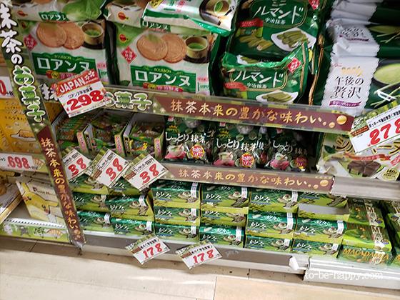 MEGAドンキ渋谷店の抹茶スイーツ