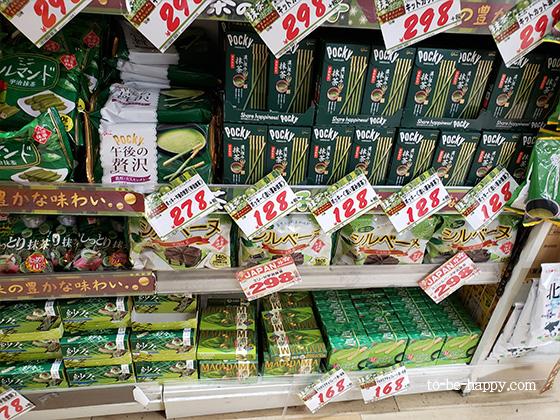 MEGAドンキ渋谷の抹茶コーナー