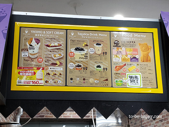 MEGAドンキ渋谷のフードコーナー