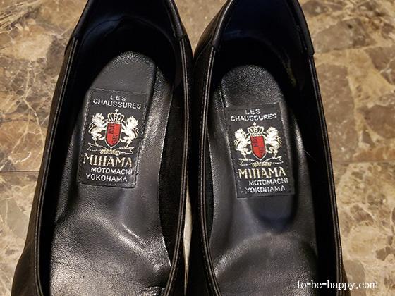 グランズレメディで靴の臭い消臭