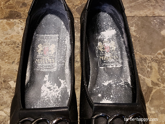 グランズレメディで靴の臭い消臭する方法