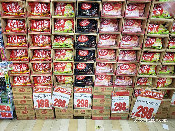 MEGAドンキ渋谷店のキットカット