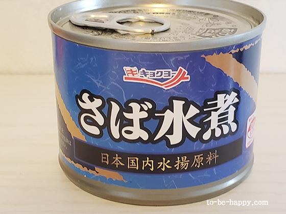極洋のさば水煮缶