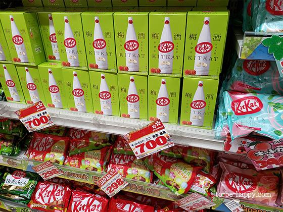 MEGAドン・キホーテ渋谷本店のキットカット