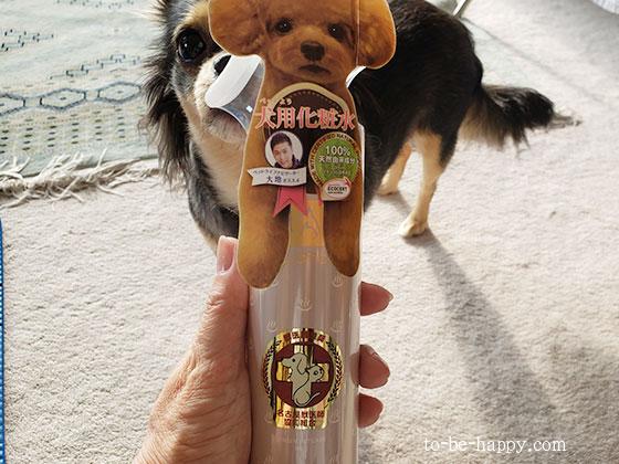 犬の乾燥肌、抜け毛、かゆみに良い温泉化粧水