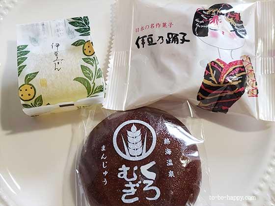 ラスカ熱海で熱海のお土産を購入 伊豆乃踊子