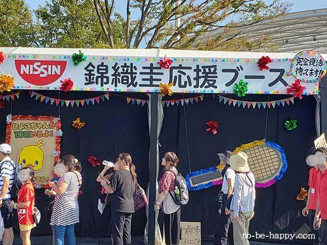 有明コロシアム楽天テニス おまつり広場