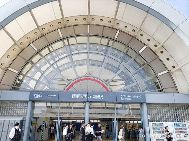 有明コロシアムへのアクセス 最寄り駅