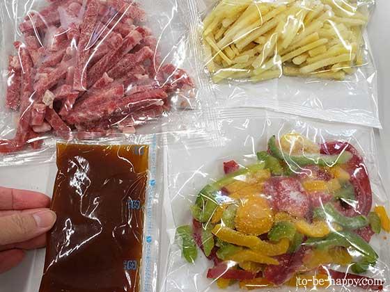 おうちコープ冷凍ミールキット 牛チンジャオロース