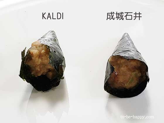 成城石井とカルディの手巻納豆